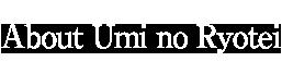 About Umi no Ryotei